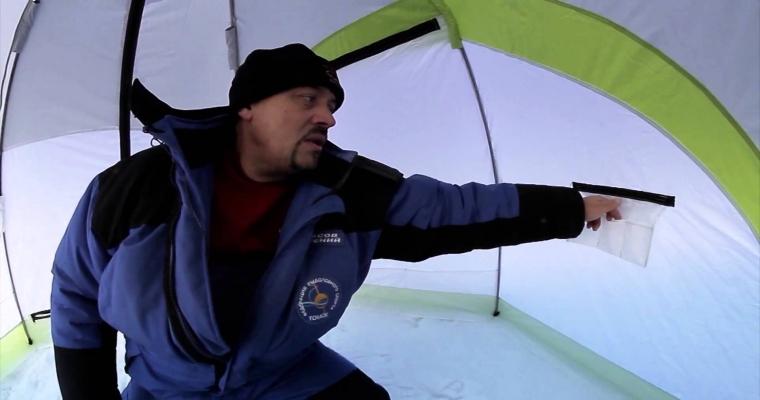 Палатка зимняя Лотос